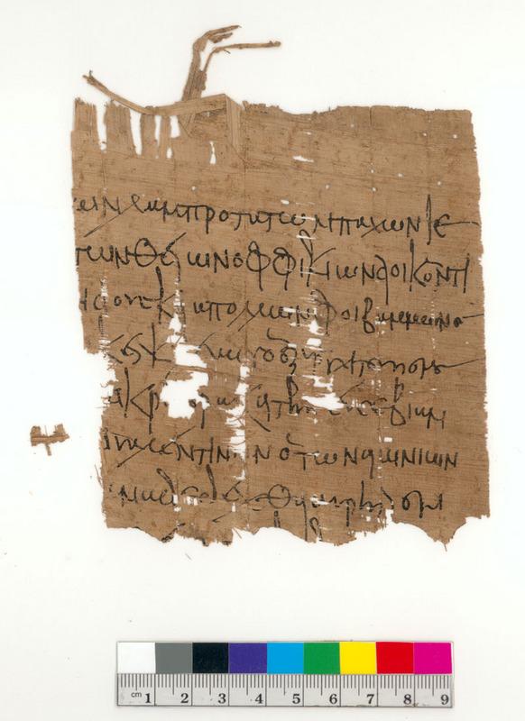 Deed of Surety
