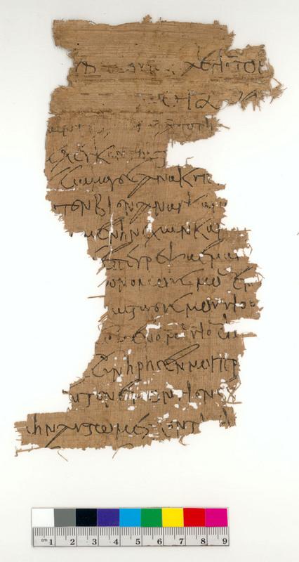 Fragment of Letter or Complaint