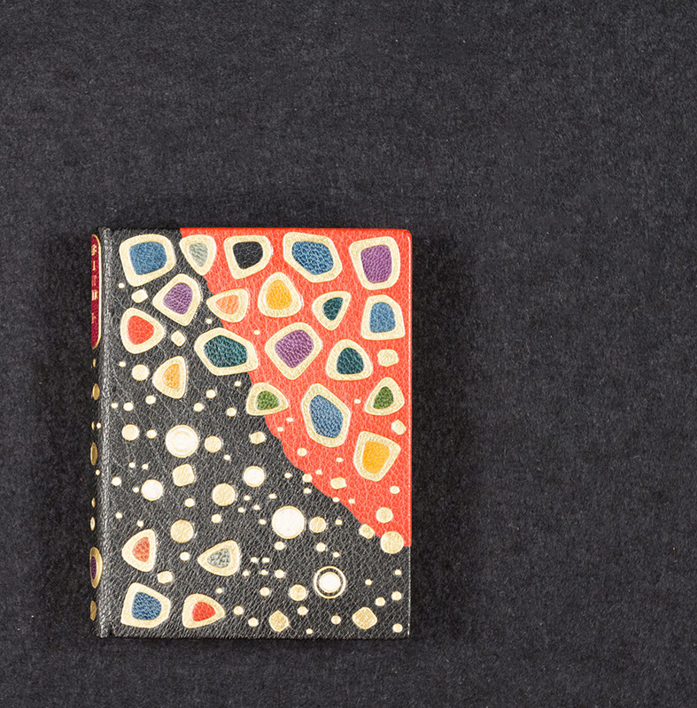 You can judge a book by its cover : a brief survey of materials [Wilcox, Michael, 1939-]