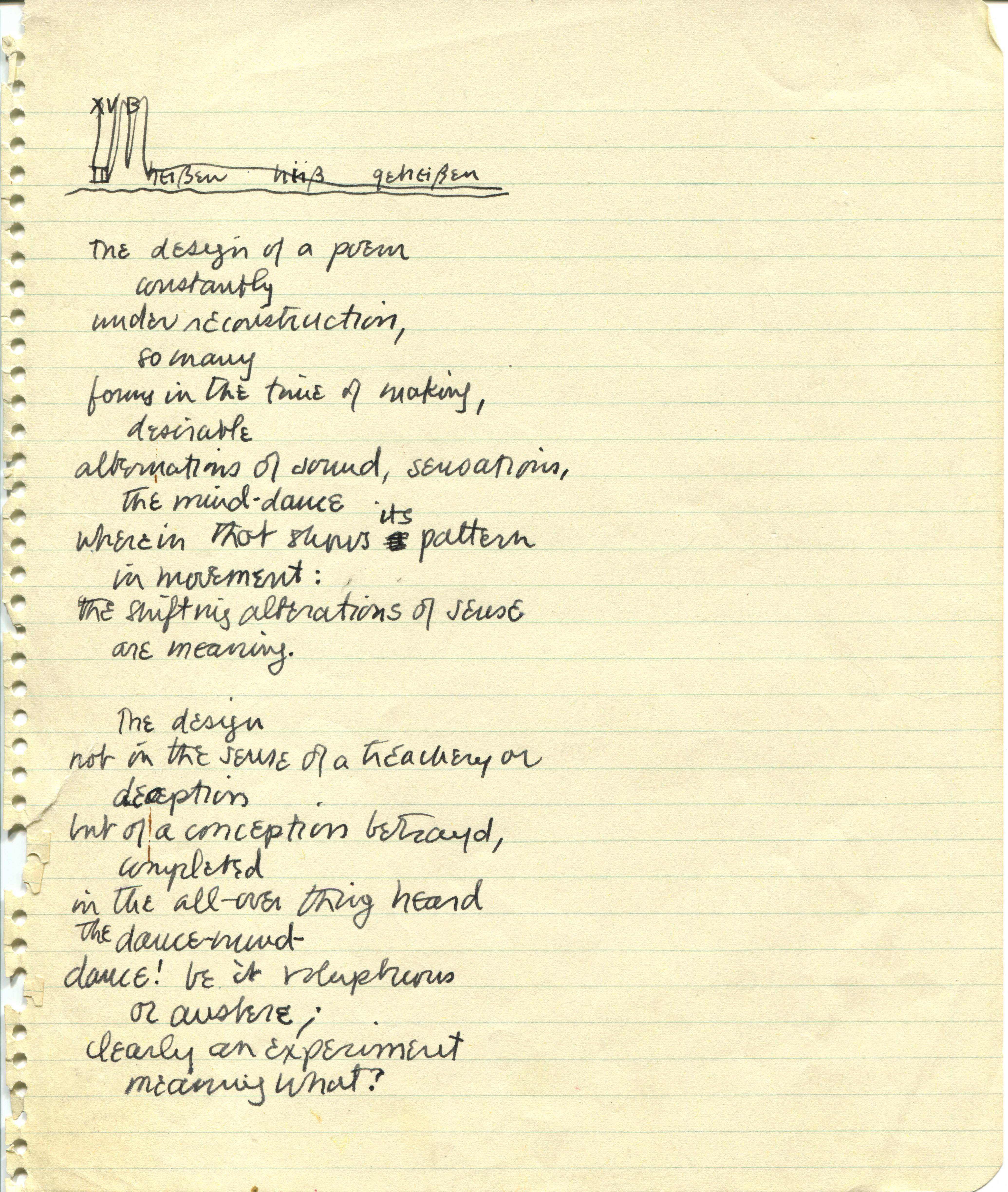 Introduction to a literary essay