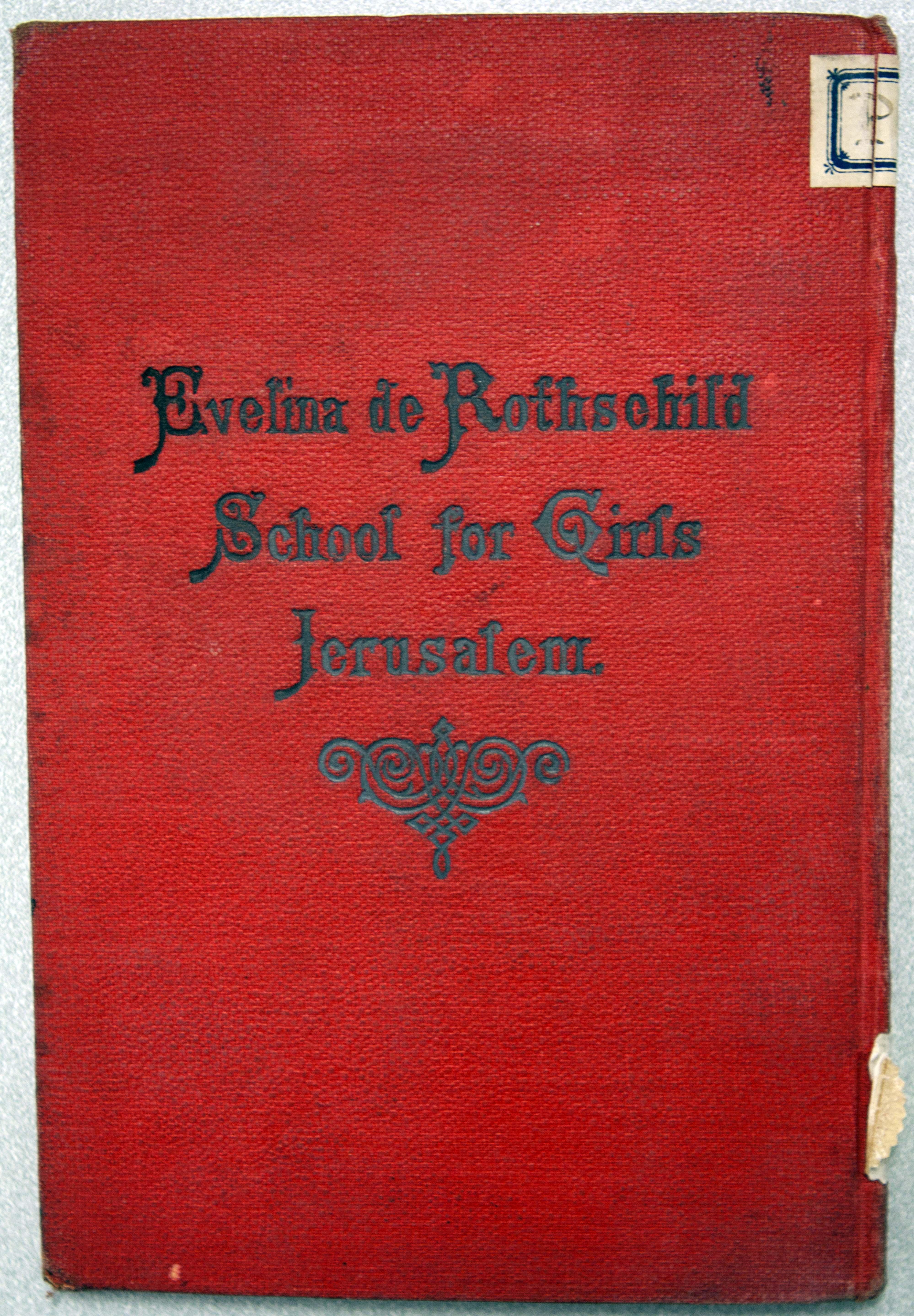 Stamped Book Cover of Evelina de Rothschild Girls' School