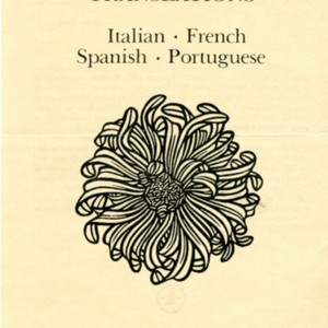 Prospectus for <em>Collected Translations</em>by William Jay Smith