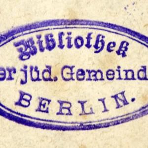 Bookstamp of the Jüdische Gemeinde zu Berlin Bibliothek