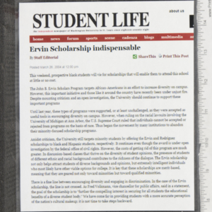 """Ervin Scholarship indispensable"""