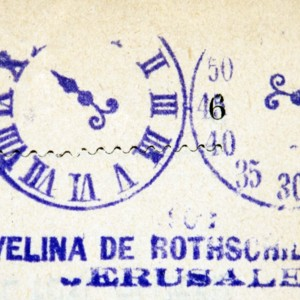Bookstamp of Evelina de Rothschild Girls' School