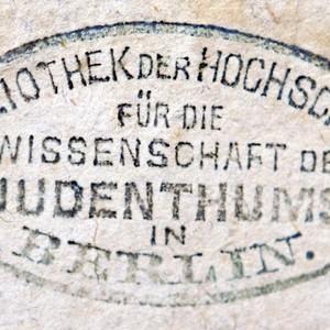 Bookstamp of the Hochschule für die Wissenschaft des Judentums