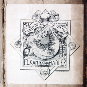 Bookplate of Elkan Nathan Adler