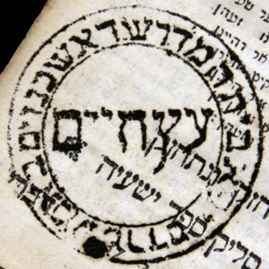 Bookstamp of Bet ha-Midrash de Ashkenazim be-Amsterdam ʻEts Ḥayim (Amsterdam, Netherlands)