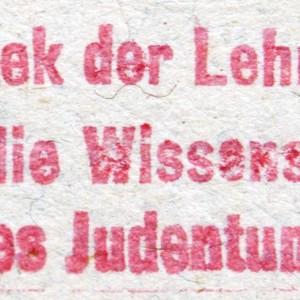Bookstamp of Lehranstalt für die Wissenschaft des Judentums
