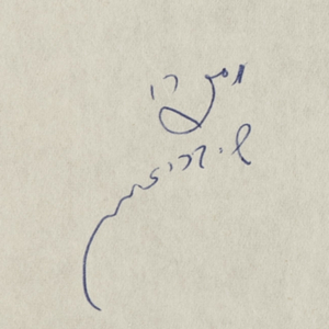 brisman-signature.jpg