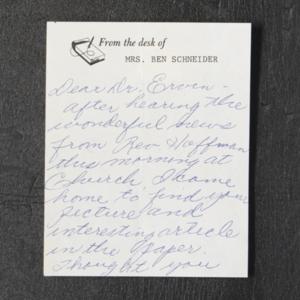 ervinscholars-letter-052.jpg