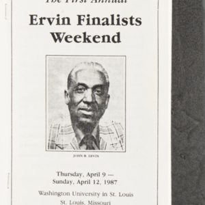 The First Annual Ervin Finalists Weekend