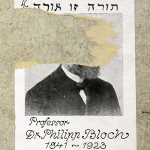 Bookplate of Philipp Bloch
