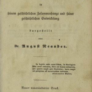 Bookstamp of Samuel Max Melamed