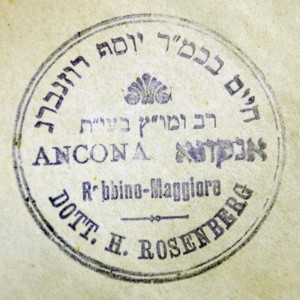Bookstamp of R. Ḥayim Rozenberg