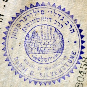 Bookstamp of G. (George) Silverstone