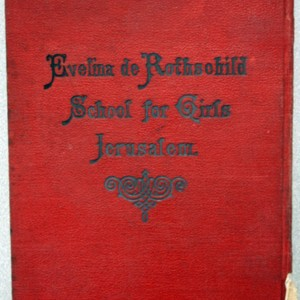 Stamped Book Cover of Evelina de Rothschild Girls' School