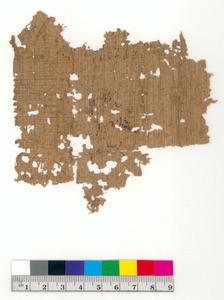 Loan of Wheat