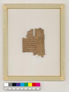 Homer Commentary: Iliad IX 133-147